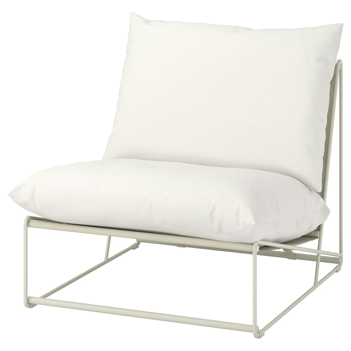 HAVSTEN Sessel drinnen/draußen
